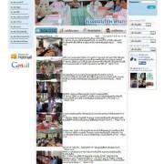 http://www.healthyphuket.com/