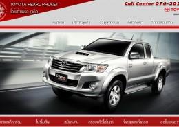 Toyota Pearl Phuket