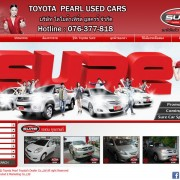 http://phuket-e-marketing.com/demos/toyotasure/
